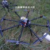 八旋翼电力架线无人机